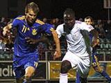 Молодежный Евро-2011. Украина — Франция — 2:2 (ВИДЕО)