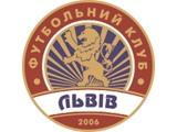 ФК «Львов» закрыт. Все ушли?..