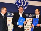 Студенчество Киева и «Динамо» — теперь официально!