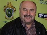 Наставник «Тернополя»: «Теперь нас все будут бояться»