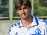 Висенте ГОМЕС: «Динамо» никогда не должно терять инициативу»