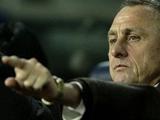 Кройфф: «Аякс» не должен терпеть унижения»