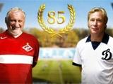 В матче со «Спартаком» ветераны «Динамо» сыграют в форме образца 1987 года!