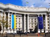 Официально. МИД Украины не рекомендует гражданам посещать ЧМ-2018 в России