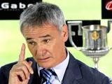 Раньери призывает не давить на «Интер»