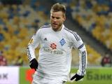 Андрей ЯРМОЛЕНКО: «Динамо» сейчас находится там, где и должно быть»