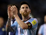 Лионель Месси: «Мы заслужили большего»