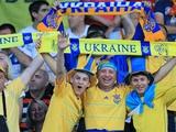 Поддержи сборную Украины в первом выездном матче Евро-2016 и помоги украинской армии!