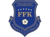 ФИФА приостановила разрешение сборной Косово проводить товарищеские матчи