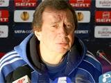 Юрий СЁМИН: «После победы над «МанСити» мы являемся одним из фаворитов Лиги Европы»