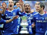 «Челси» завоевал Кубок Англии, и впервые в истории оформил золотой дубль