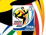 Южноафриканцы раскритиковали гимн ЧМ