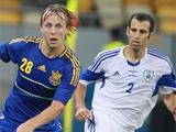 Украина — Израиль — 2:0. ФОТОрепортаж (30 фото)
