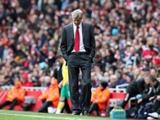 В лондонском «Арсенале» — распродажа