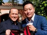 Владелец «Милана» подозревается в мошенничестве