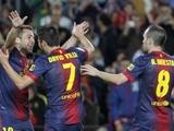 «Барселона» выдала лучший старт в чемпионате Испании за свою историю