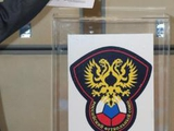 За кресло президента РФС будут бороться семеро