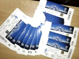 Почему самые дешевые билеты на «Динамо» должны стоить 444 гривны (формула)