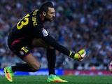 Диего Лопес не хочет возвращаться в «Милан»