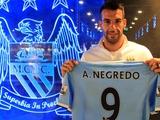 Официально. Негредо перешел в «Манчестер Сити»