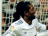 «Манчестер Сити» готов «подарить» Адебайора «Реалу»
