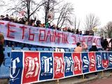 Черкасские ультрас против приезда в город донецкого «Олимпика»