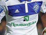 «Динамо» — «Бешикташ»: белые начинают…