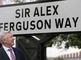 Фергюсон открыл улицу своего имени в Манчестере