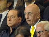 В «Милане» планируется распродажа