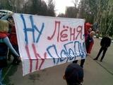 Болельщики ЦСКА пытались перекрыть дорогу клубному автобусу