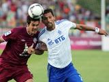 Вместо «Рубина» в Лиге Европы может сыграть московское «Динамо»