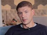 Максим ШАЦКИХ — о Корзуне, Яковенко и «Манчестер Сити»