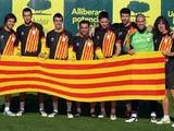 Сборная Каталонии проведет товарищеский матч с нигерийцами