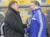 9 марта «Динамо» сыграет с «Говерлой»