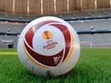 «Динамо» могло провести матч против «Валенсии» в Израиле