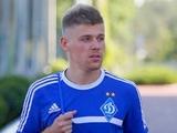 Дмитрий Рыжук: «Буду болеть за «Динамо». Думаю, футбол понравится болельщикам»