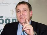 В Верховной Раде зарегистрирован проект «фанатского» закона