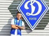 Сидклей: «Уже завтра присоединюсь к «Динамо» в Австрии»