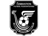 Узбекистан намерен претендовать на проведение чемпионатов мира
