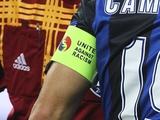 УЕФА предписал арбитрам останавливать матчи в случае проявления расизма