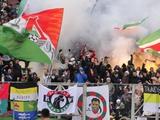 «Локомотив» запретил посещать домашние игры 118 болельщикам
