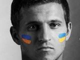Александр Алиев: «Шахтеру» тоже хороший соперник попался»