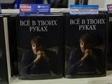 Семён Случевский: «СаШо умеет удивить». Рецензия на книгу Александра Шовковского
