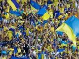 ФФУ: зрители на матче Украина — Польша будут