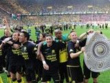 Дортмундская «Боруссия» — чемпион Германии