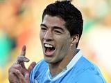 Суарес: «Для Уругвая матч за третье место очень важен»