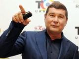 Онищенко попросит УЕФА об отсрочке для «Арсенала»