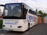 Автобус с «Динамо» подвергся нападению в Одессе