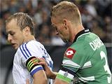 «Динамо» — «Боруссия» — 1:2. Отчет о матче или Таблеточный футбол