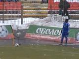КДК ФФУ оштрафовал «Динамо» и «Волынь»